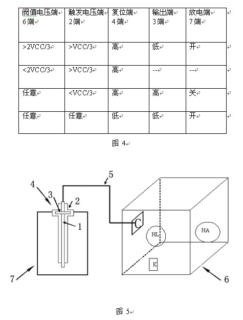 电路 电路图 电子 户型 户型图 平面图 原理图 475_624 竖版 竖屏